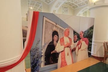 """Galeria Wystawa """"Papież-Człowiek"""""""